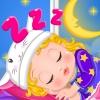 Barbie's Baby Bedtime